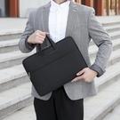 公事包公文包 公文包男士手提包休閑帆布男包可定制電腦包商務簡約文件包辦公包 風馳