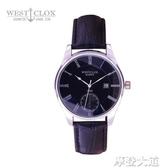 真皮帶手錶男士防水錶女高中學生時尚潮流石英電子錶機械情侶男錶QM『摩登大道』