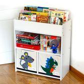 書架  兒童書架繪本架簡易落地簡約現代置物架經濟型創意寶寶書架收納 數碼人生
