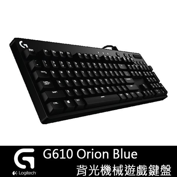 【免運費】Logitech 羅技 G610 Orion Blue 背光 機械式 遊戲鍵盤 (青軸)
