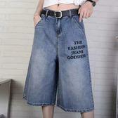【熊貓】牛仔褲裙薄款刺繡字母寬鬆磨白闊腿褲