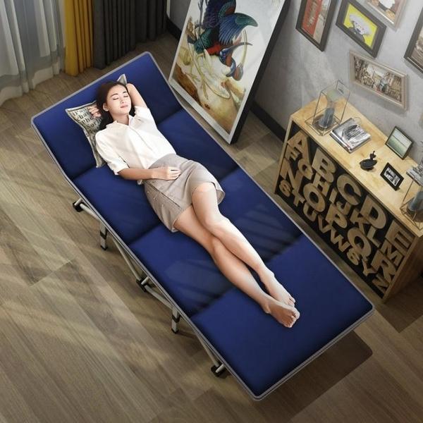 折疊躺椅 折疊床單人家用午休閒簡易躺椅辦公室便攜午睡床行軍床多功能jy【快速出貨八折搶購】