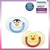 【南紡購物中心】【PHILIPS AVENT】矽膠卡通系列 安撫奶嘴 0-6M+ 雙入組(SCF182/23 藍黃)