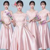 粉色伴娘服春季宴會修身派對生日晚禮服姐妹連衣裙中長款洋裝 巴黎時尚生活