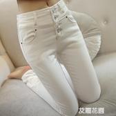 秋冬白色牛仔褲女九分韓版高腰加絨褲子修身彈力小腳鉛筆褲『艾麗花園』