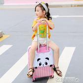 行李箱 卡通兒童拉桿箱女萬向輪18寸行李箱旅行箱20寸可愛寶寶男登機拖箱 名創家居館DF