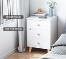 歐式床頭櫃白色簡約現代臥室烤漆象牙白床邊櫃儲物櫃床頭收納櫃- 小山好物