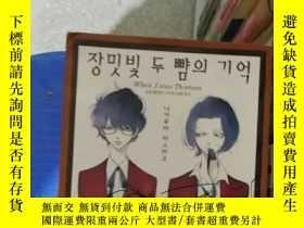 二手書博民逛書店when罕見i was thirteen. ---[ID:303