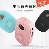 隨身聽 Rolton/樂廷 E200插卡迷你無線藍芽便攜式戶外音箱隨身聽 【母親節特惠】