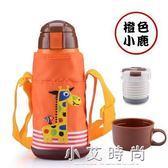 兒童保溫杯帶吸管 304不銹鋼水壺男女小學生幼兒園寶寶便攜水杯子 小艾時尚