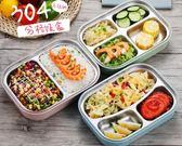 304不銹鋼分格保溫飯盒日式便當盒2單層雙層分隔學生成人兒童餐盒    西城故事