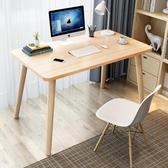 電腦桌 北歐電腦桌臺式家用學生學習辦公寫字桌餐桌簡易 青山市集