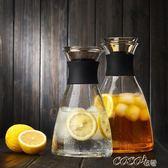 冷水壺 玻璃涼水壺家用耐高溫水瓶套裝玻璃茶壺大容量果汁冷水壺  coco衣巷