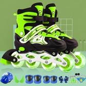 溜冰鞋 溜冰鞋兒童全套裝男女初學者直排輪旱冰鞋輪滑鞋3-4-5-6-10歲 京都3CYJT