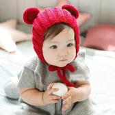 卡通 可愛 熊熊 綁帶 針織 毛線帽【YJM-A164】 ENTER