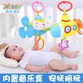 嬰兒音樂推車掛件 寶寶床繞床掛床鈴毛絨安撫玩具0-1歲 新年交換禮物降價
