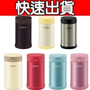 【象印】750ml燜燒罐-米色 SW-FCE75-CC