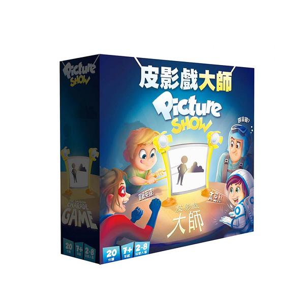 《 GoKids 玩樂小子 》皮影戲大師 (中文版) Picture Show / JOYBUS玩具百貨