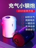 無線充氣泵便攜式輪胎車載汽車用打氣泵12v小型打氣筒充電式電動【帝一3C旗艦】YTL