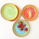 陶瓷餐盤(任三款)-繽紛彩虹圓形深盤創意西餐盤10款73h17[時尚巴黎]