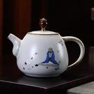 茶壺陶瓷茶具泡茶壺汝瓷手工可養大號單壺家用官窯開片羊脂玉復古 探索先鋒