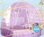 蒙古包蚊帳 二開門拉鏈家用單人學生宿舍雙人1.5米1.8m床有底xw蚊帳