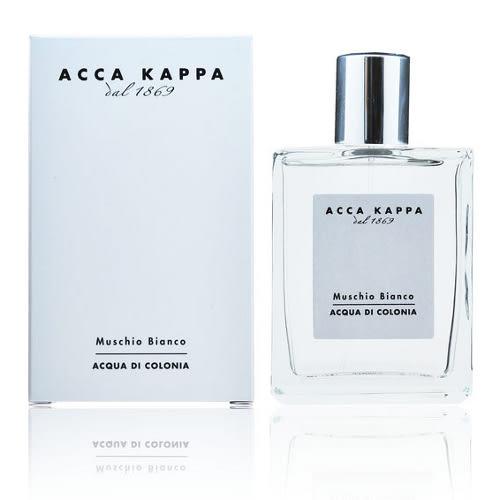 Acca Kappa 白麝香中性淡香水 100ml