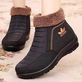 雙12鉅惠 媽媽雪地靴女冬季中老年保暖鞋加絨棉鞋老人北京布鞋中年女士冬鞋
