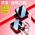 現貨-新款迷你數顯自帶線充電寶20000毫安 大容量移動電源禮品定制logo 奇妙商鋪