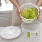 手動脫水機甩油神器 炸串 商用蔬菜甩菜器 家用水果瀝水籃手動洗菜器脫水機LX 宜室家居