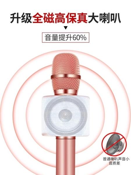 手機全民K歌麥克風家用唱歌神器無線兒童藍牙