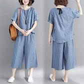 直條紋後蝴蝶結套裝(上衣+褲子)-大尺碼 獨具衣格