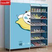鞋架多層簡易家用經濟型省空間組裝宿舍女鞋架子防塵收納櫃鞋櫃YXS『小宅妮時尚』