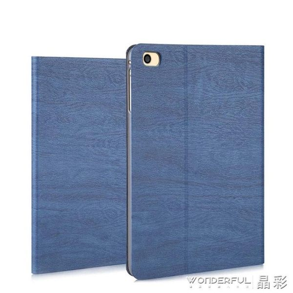圖拉斯iPad Air2保護套1蘋果平板5電腦ipda全包paid防摔i殼子Pad6 晶彩生活