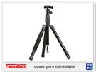 送手機夾~ SWALLOW 燕子 Super Light II 二代 可反折 輕量腳架 承重3kg(公司貨)