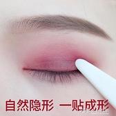 蕾絲雙眼皮貼腫眼泡專用女美目化妝師神器無痕永久定型霜隱形內雙 探索先鋒