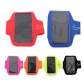 NIKE 輕量萬用臂包(慢跑 路跑 自行車 約5吋螢幕適用 免運≡排汗專家≡