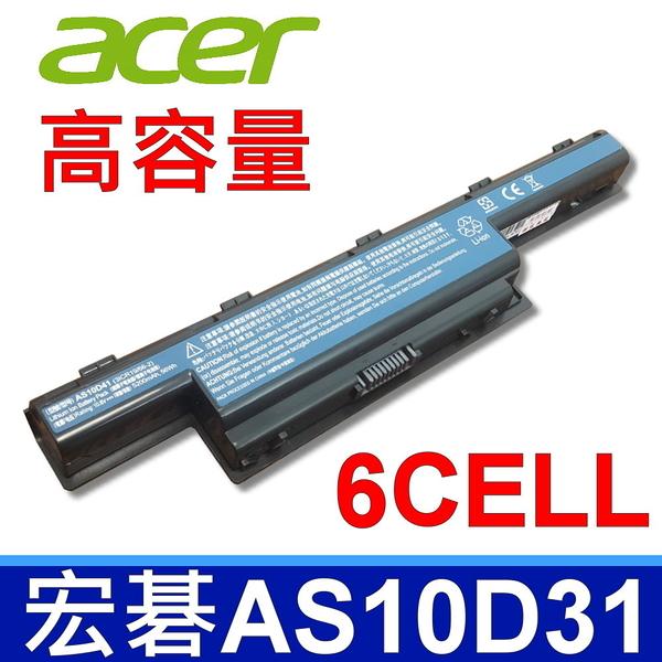 宏碁 Acer AS10D31 原廠規格 電池 Aspire 4551G, 4552G, 4733Z, 4738G, 4739Z, 4741G, 4743G, 4750G