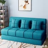 懶人沙發可折疊客廳小戶型坐臥兩用雙人1.5米1.8簡易榻榻米懶人沙發LX 免運