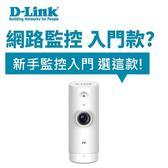 D-Link DCS-8000LH HD無線網路攝影機【原價1230↘,1月優惠中】