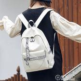 後背包雙肩包女小清新高中初中學生書包校園簡約純色時尚韓版防水背包 電購3C
