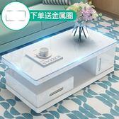 金白黑3色現代簡約客廳茶几 鋼化玻璃小戶型家具wy