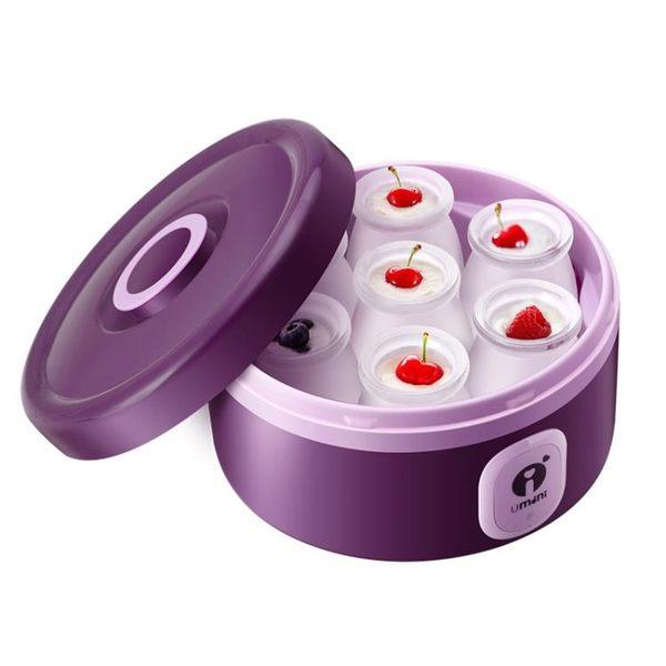 酸奶機 生活日記 SNJ-M9 酸奶機 家用全自動自制迷你玻璃分杯發酵機 igo 小宅女