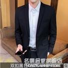 韓版西服套裝男士修身商務休閒職業正裝結婚新郎禮服小西裝外套潮 名購居家