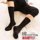 高腰襪子男長襪男士冬純棉高筒高筒純黑色正裝商務秋冬長筒襪厚  凱斯盾數位3C