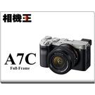 Sony A7CL 銀色〔含 28-60mm 鏡頭〕A7C 公司貨 送原電+充電器8/15止
