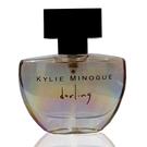 Kylie Minogue Darling 凱莉米洛魔力淡香水 50ml 無外盒包裝