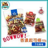寵物FUN城市│韓國BowWow 起司條100g (雞肉/羊肉/高鈣粽合起司條) 【3包/組賣場】狗狗零食