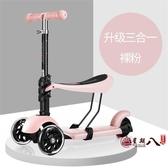 電動滑板車 手推平衡 兒滑板車時尚男童帶座可優比座椅腳踏車電動兒童車 VK1285