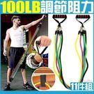 10~100磅可調式拉繩拉力器門扣拉力繩...